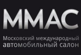 ММАС-2014